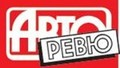 Логотип Авторевю