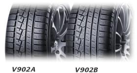 Рисунки V902A и V902B