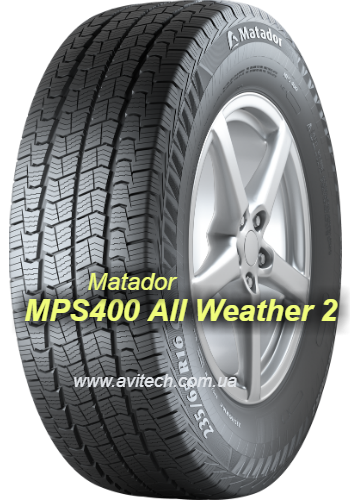 Matador MPS400 All Weather 2