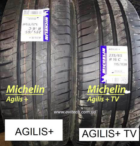 Agilis Plus TV
