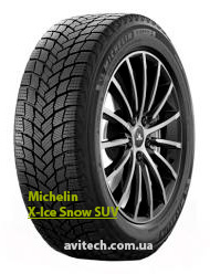 X  Ice Snow SUV
